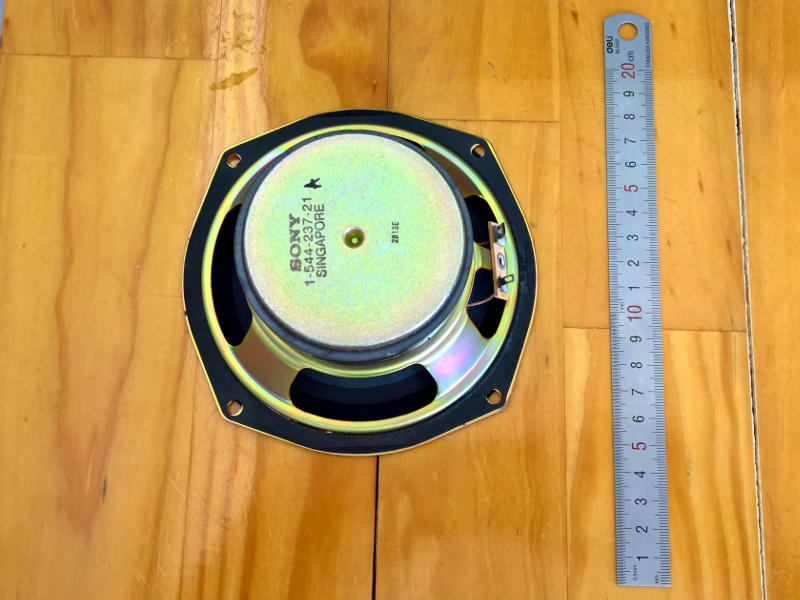 Sony 100mm (4 inch) woofer 1-544-237-21 printed details